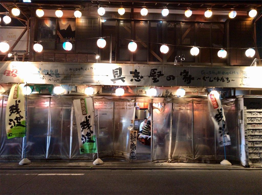 f:id:yokohamamiuken:20210414221446j:image