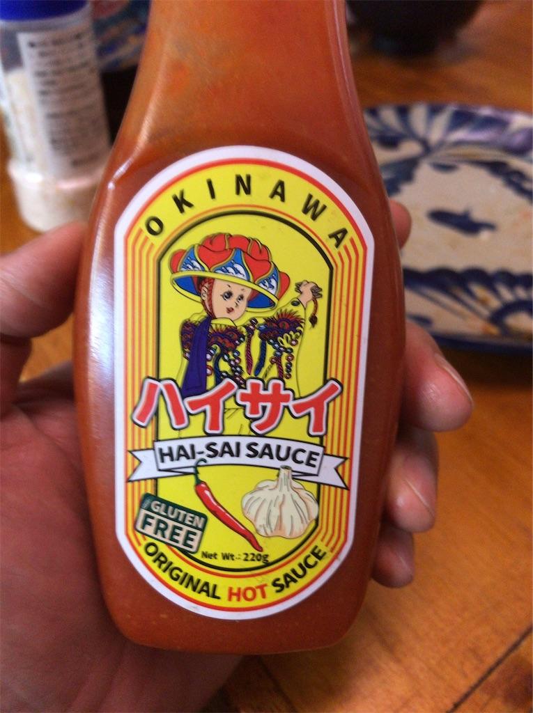 f:id:yokohamamiuken:20210414221517j:image