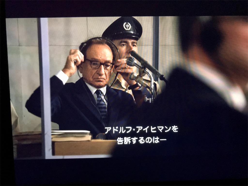 f:id:yokohamamiuken:20210415010827j:image