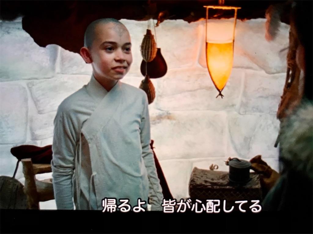 f:id:yokohamamiuken:20210419224325j:image