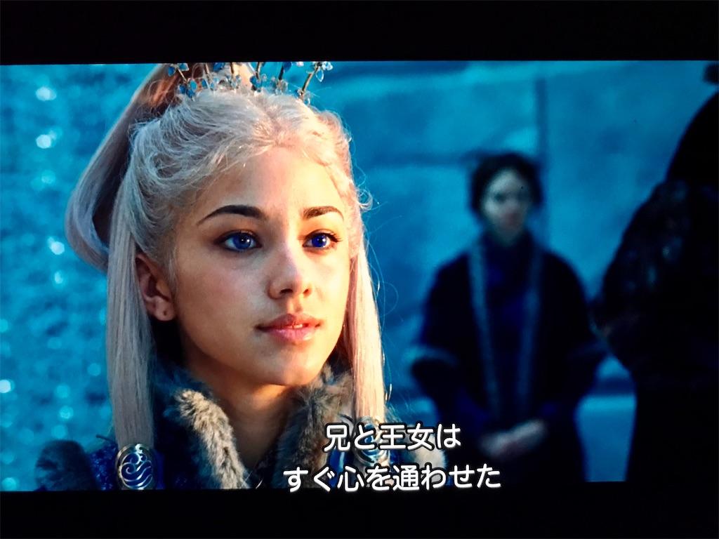 f:id:yokohamamiuken:20210419224344j:image