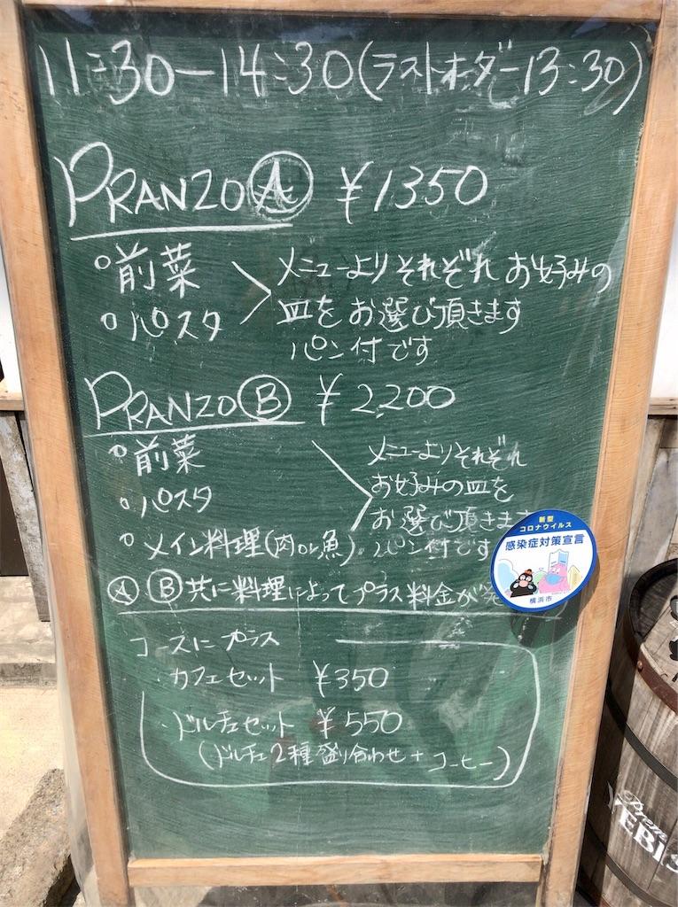 f:id:yokohamamiuken:20210420132801j:image