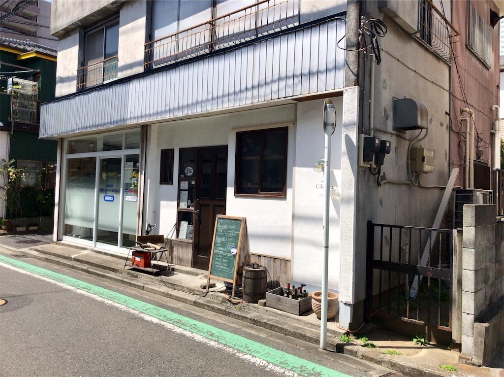f:id:yokohamamiuken:20210420132807j:image