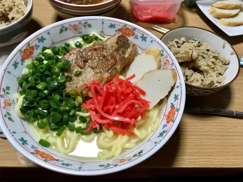 f:id:yokohamamiuken:20210420201130j:image