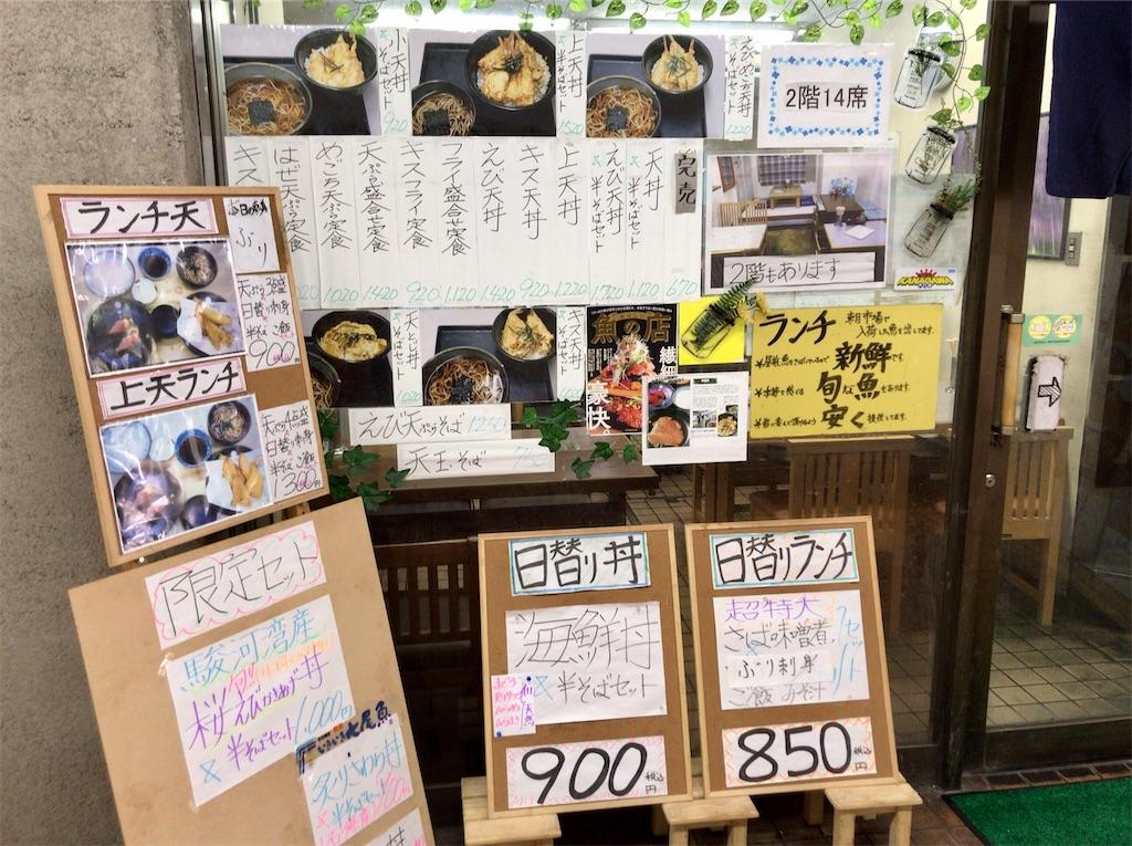 f:id:yokohamamiuken:20210424095925j:image