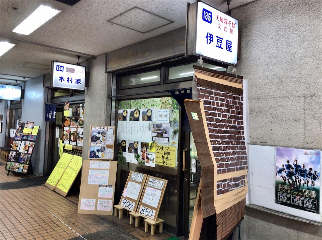f:id:yokohamamiuken:20210424095937j:image