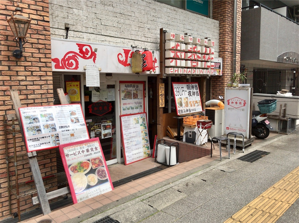 f:id:yokohamamiuken:20210425142119j:image