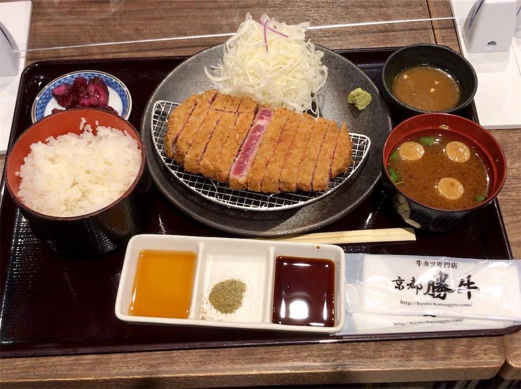 f:id:yokohamamiuken:20210430053631j:image