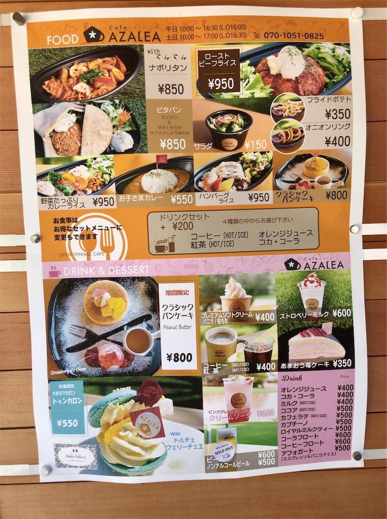 f:id:yokohamamiuken:20210430214626j:image