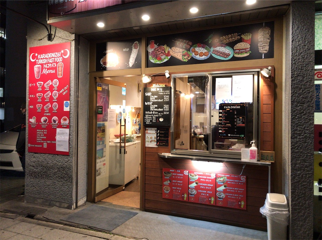 f:id:yokohamamiuken:20210430214910j:image