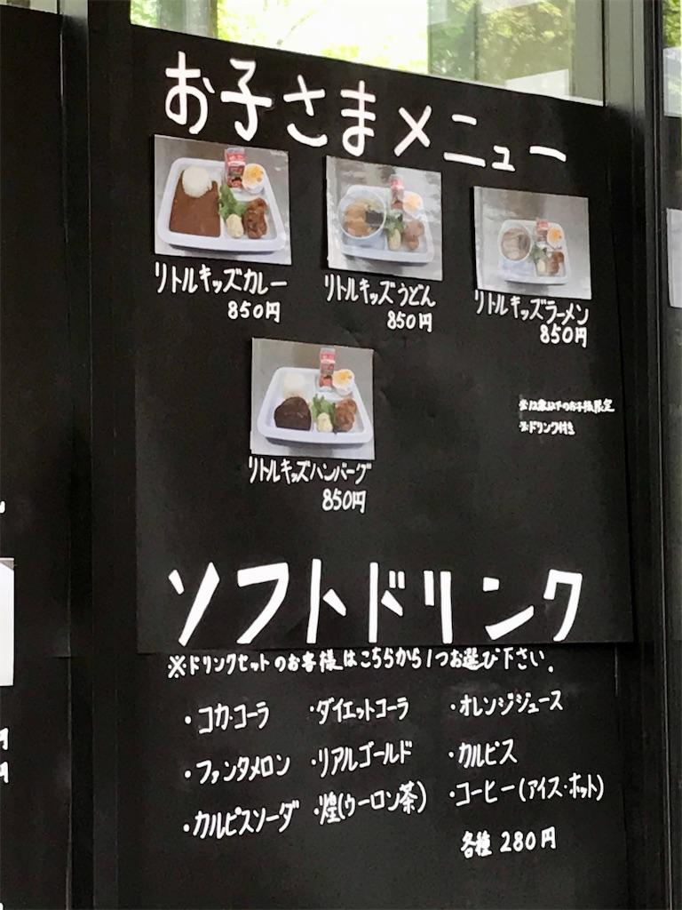 f:id:yokohamamiuken:20210505222016j:image