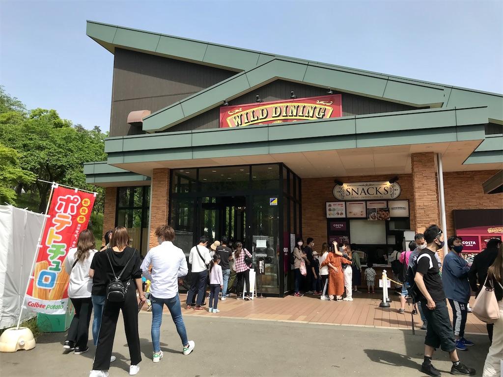 f:id:yokohamamiuken:20210505222019j:image
