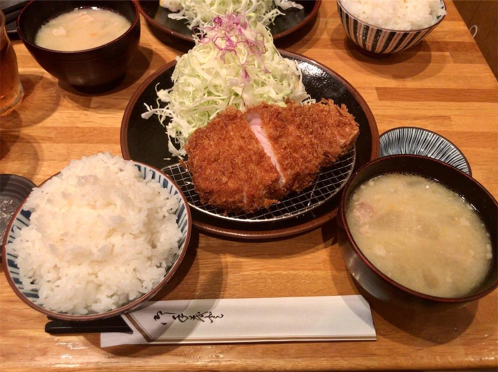 f:id:yokohamamiuken:20210506133619j:image