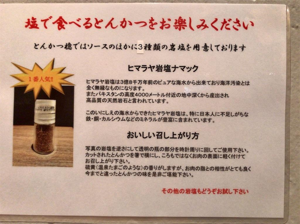 f:id:yokohamamiuken:20210506133628j:image