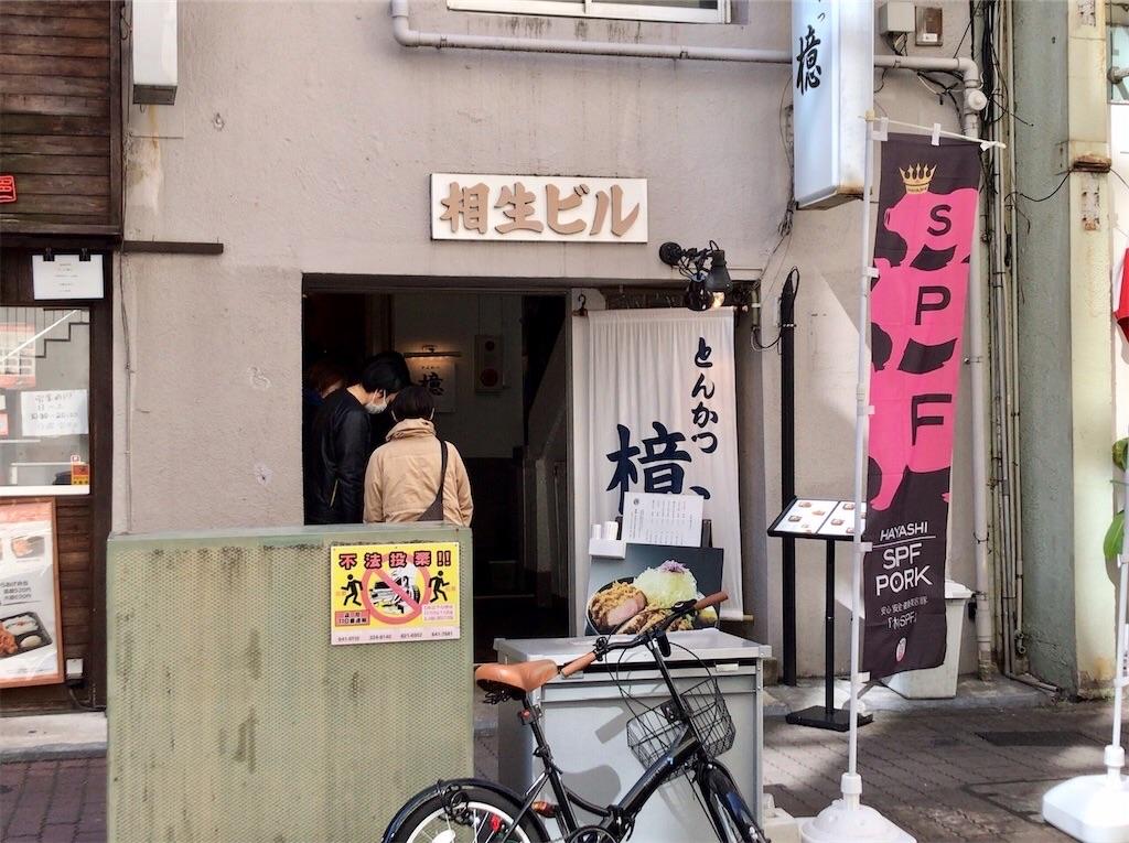 f:id:yokohamamiuken:20210506133631j:image