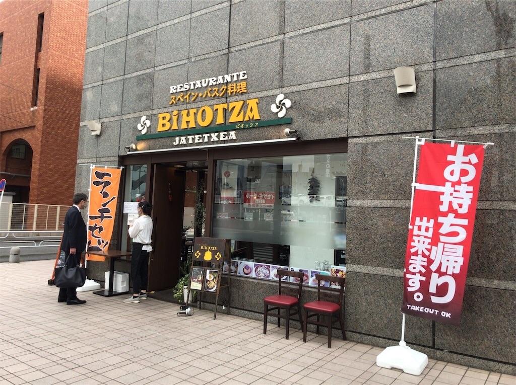 f:id:yokohamamiuken:20210507132935j:image