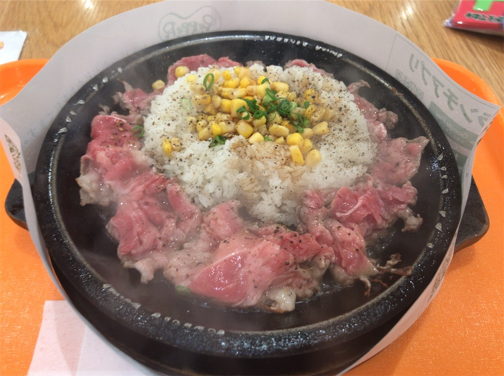 f:id:yokohamamiuken:20210509233555j:image