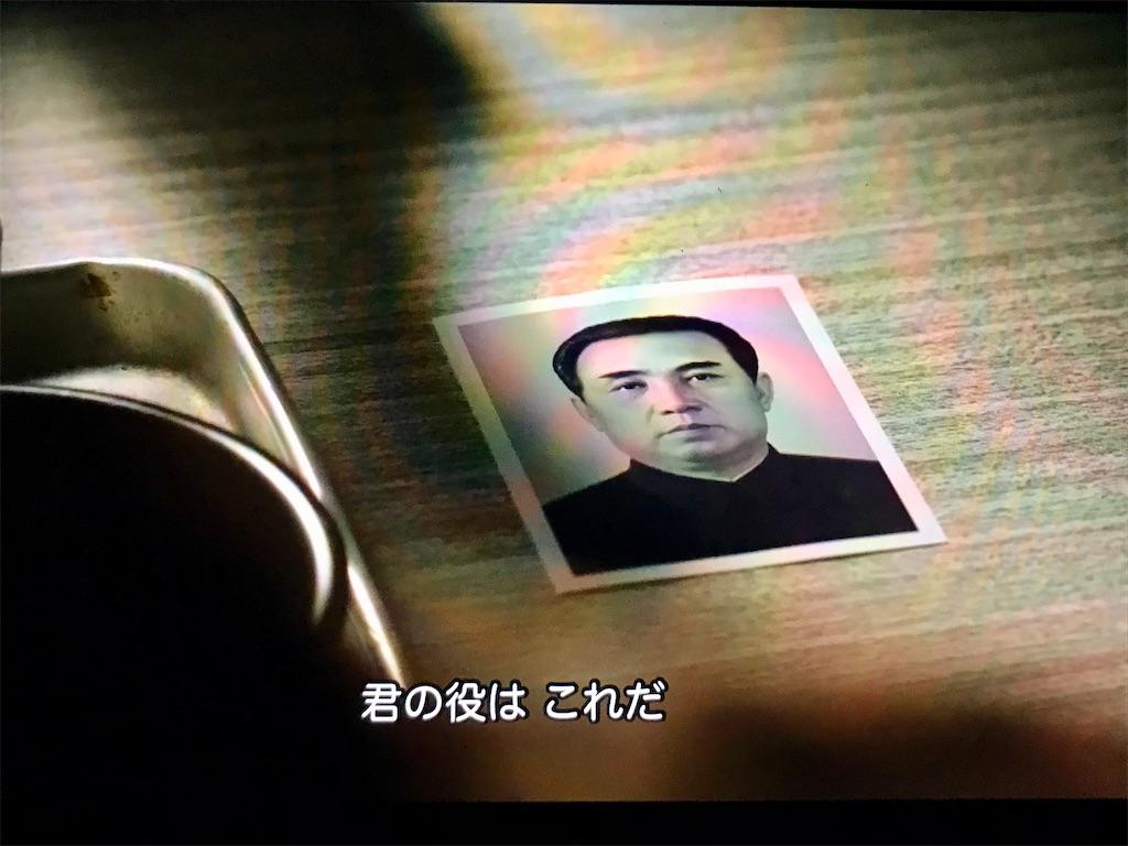 f:id:yokohamamiuken:20210511003906j:image