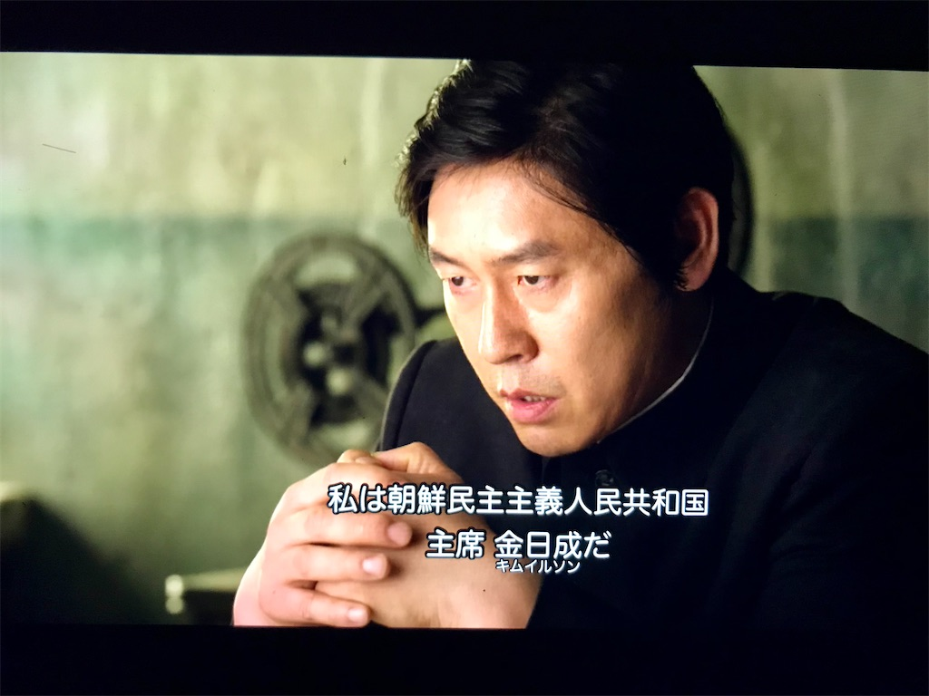 f:id:yokohamamiuken:20210511003912j:image