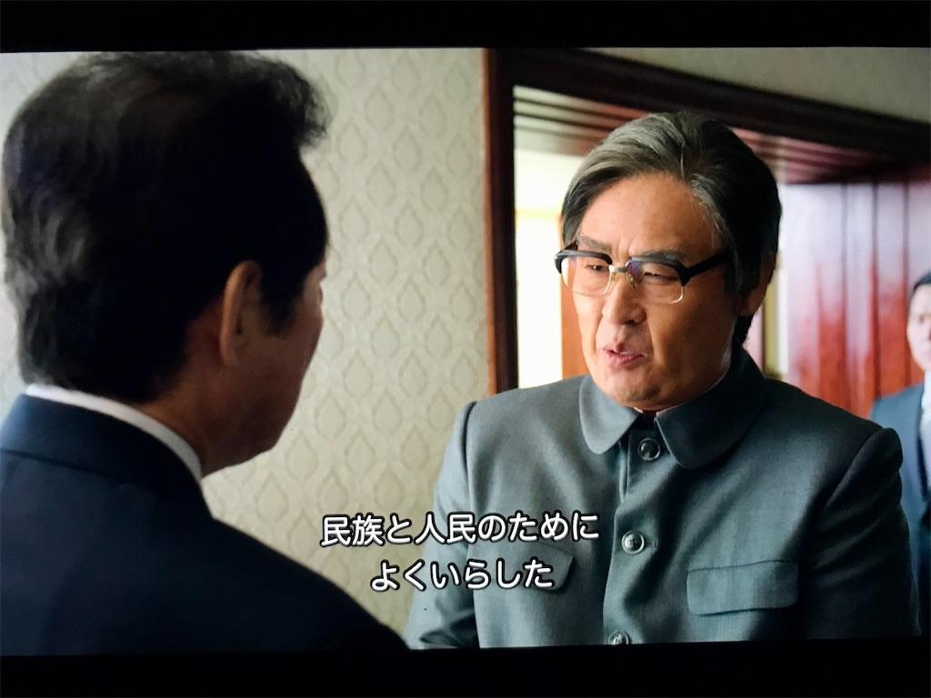 f:id:yokohamamiuken:20210511003919j:image