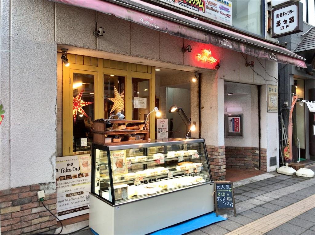 f:id:yokohamamiuken:20210511170541j:image
