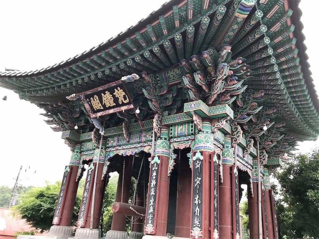 f:id:yokohamamiuken:20210520221113j:image