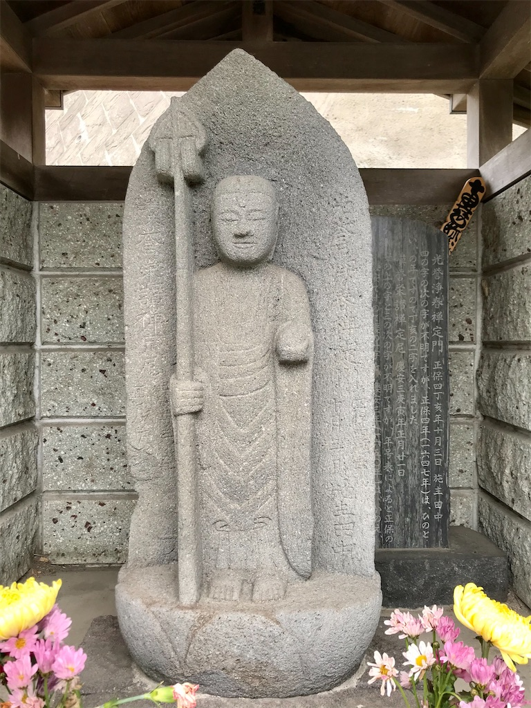f:id:yokohamamiuken:20210520221258j:image