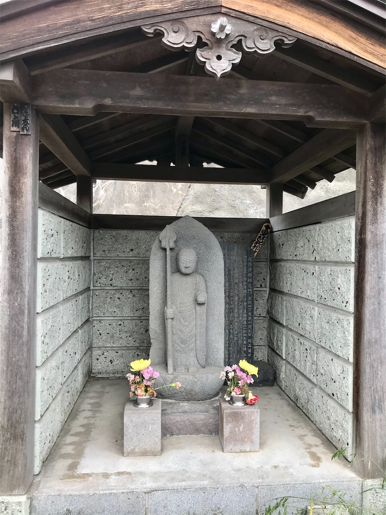 f:id:yokohamamiuken:20210520221320j:image