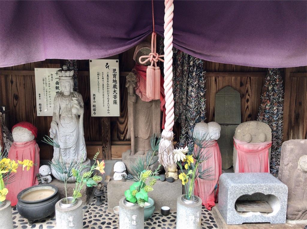 f:id:yokohamamiuken:20210520221439j:image