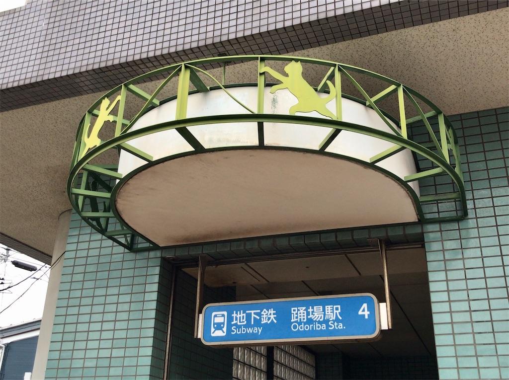f:id:yokohamamiuken:20210520221551j:image