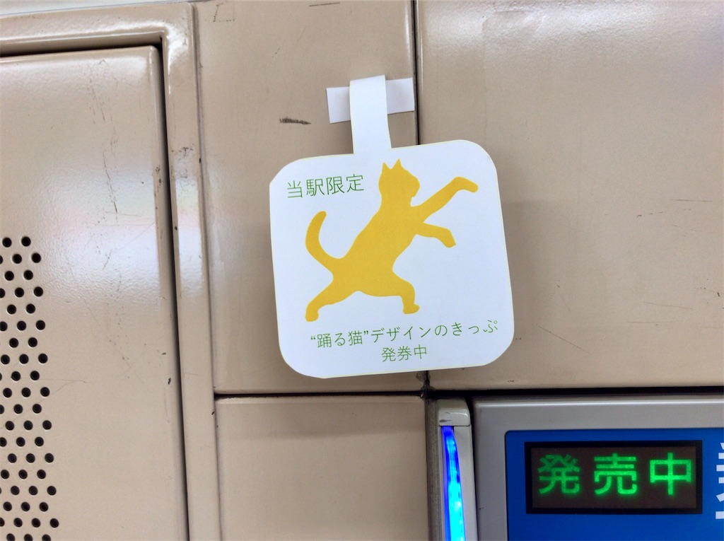 f:id:yokohamamiuken:20210520221603j:image