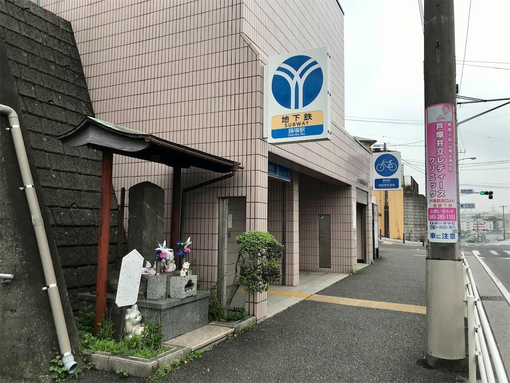 f:id:yokohamamiuken:20210520221627j:image