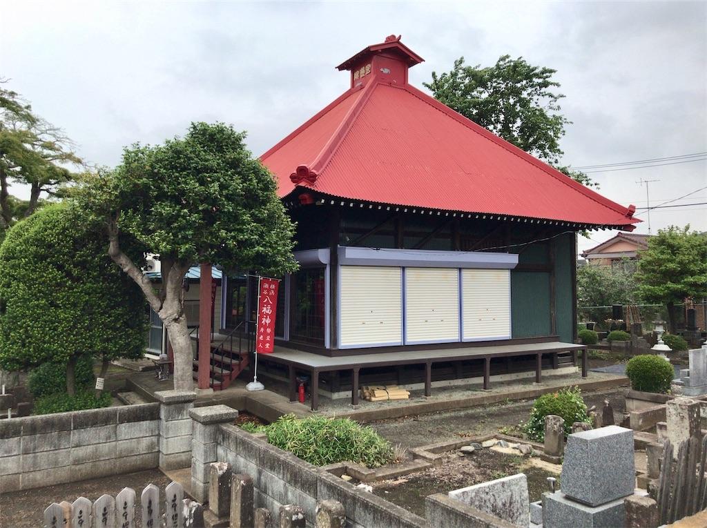 f:id:yokohamamiuken:20210520222311j:image