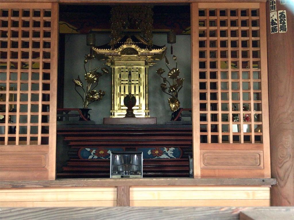 f:id:yokohamamiuken:20210520222325j:image