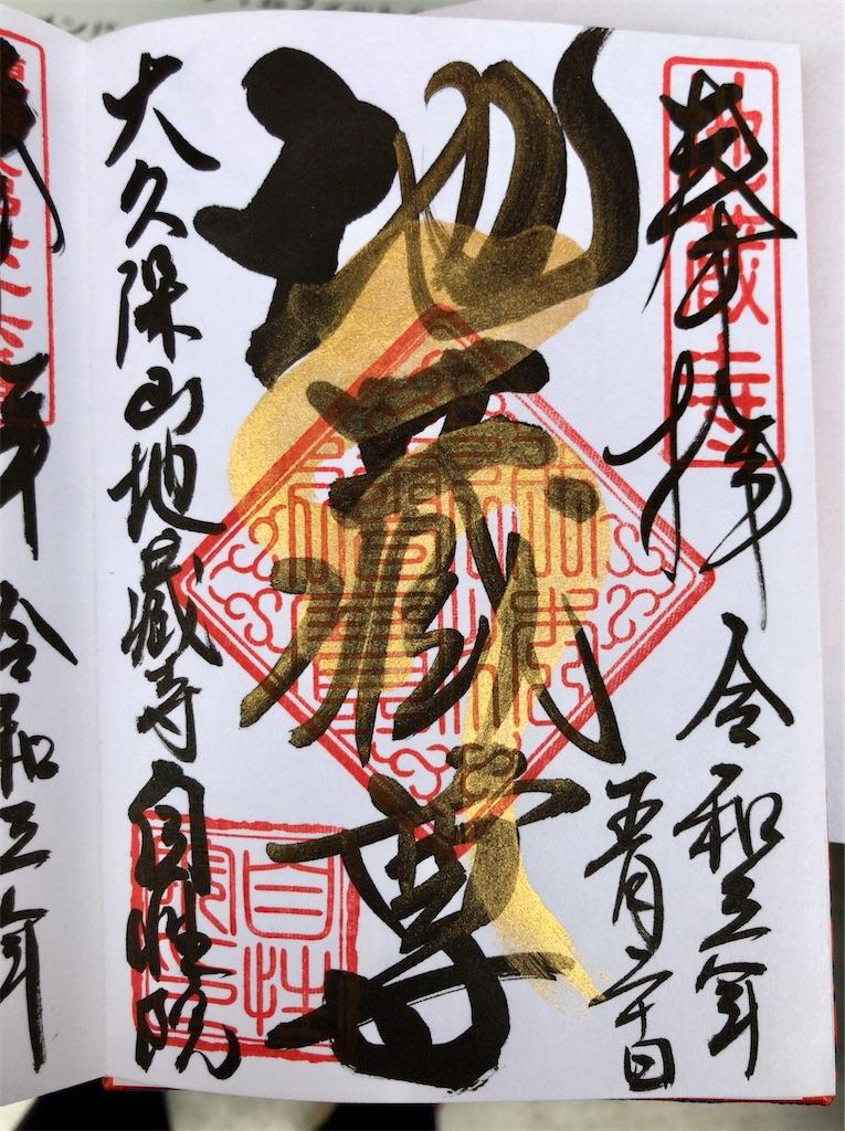 f:id:yokohamamiuken:20210520222615j:image