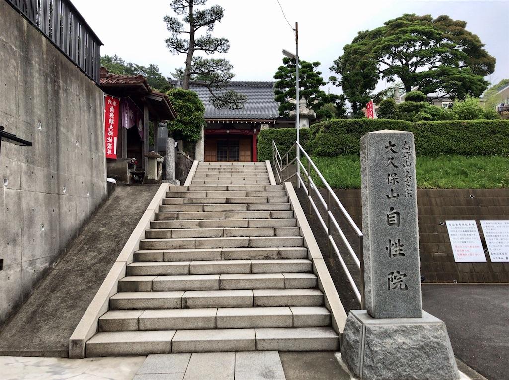 f:id:yokohamamiuken:20210520222631j:image