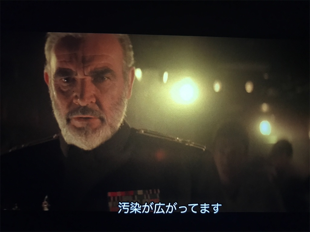 f:id:yokohamamiuken:20210520233936j:image