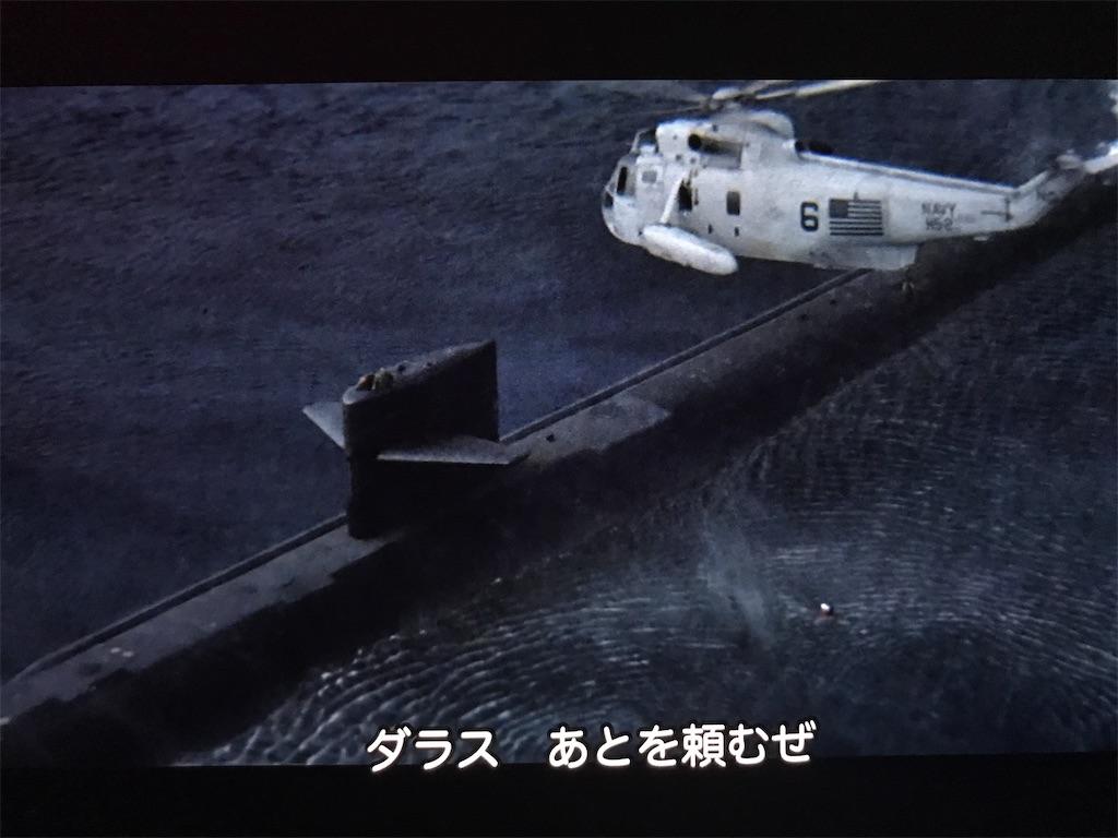 f:id:yokohamamiuken:20210520234207j:image