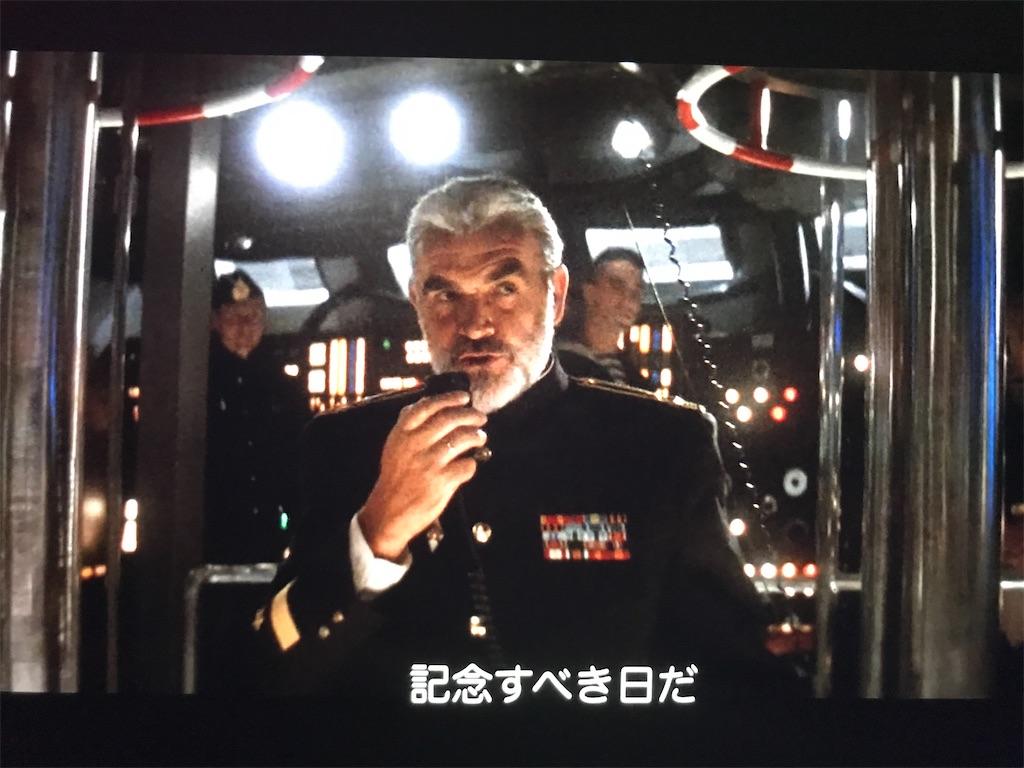 f:id:yokohamamiuken:20210520234408j:image