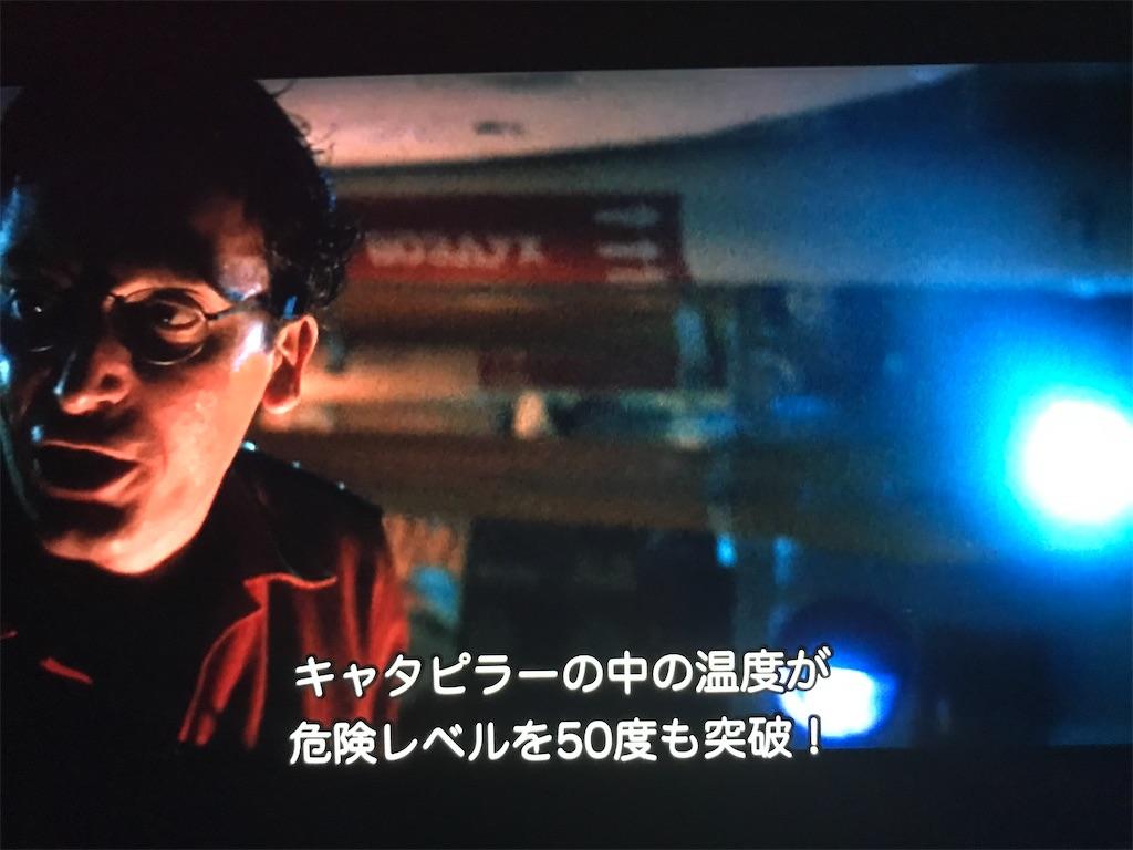 f:id:yokohamamiuken:20210520235011j:image