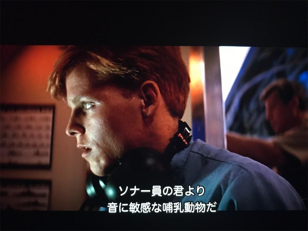f:id:yokohamamiuken:20210520235231j:image