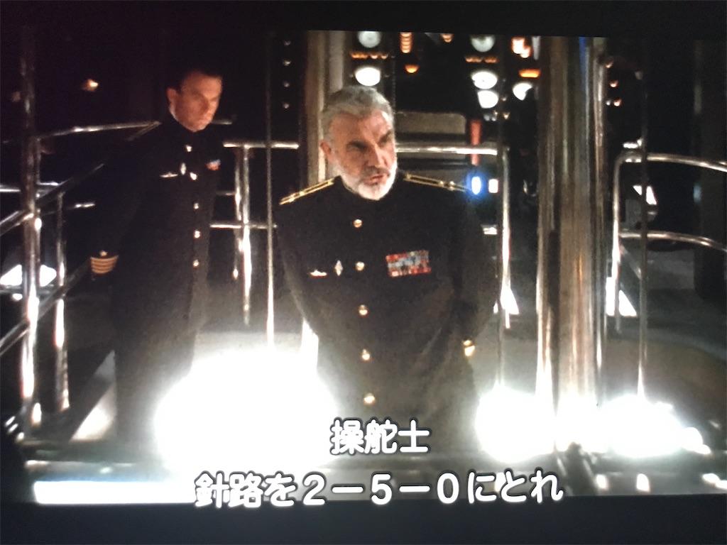f:id:yokohamamiuken:20210520235328j:image