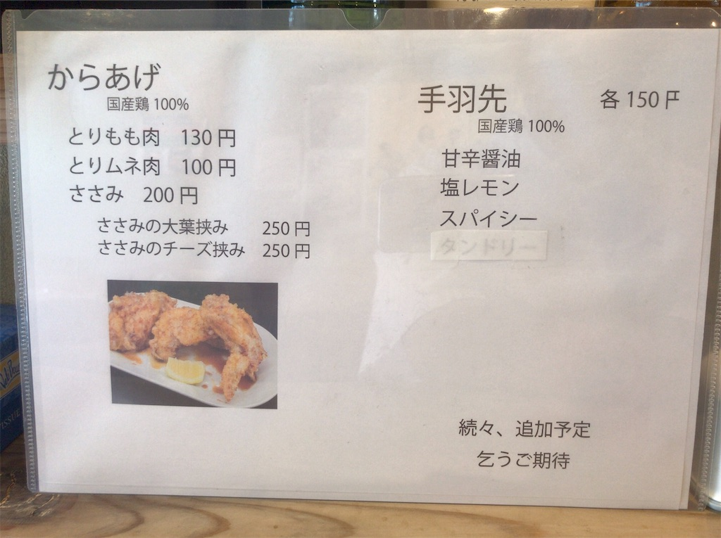 f:id:yokohamamiuken:20210525125343j:image