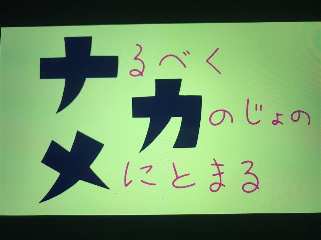 f:id:yokohamamiuken:20210525225057j:image