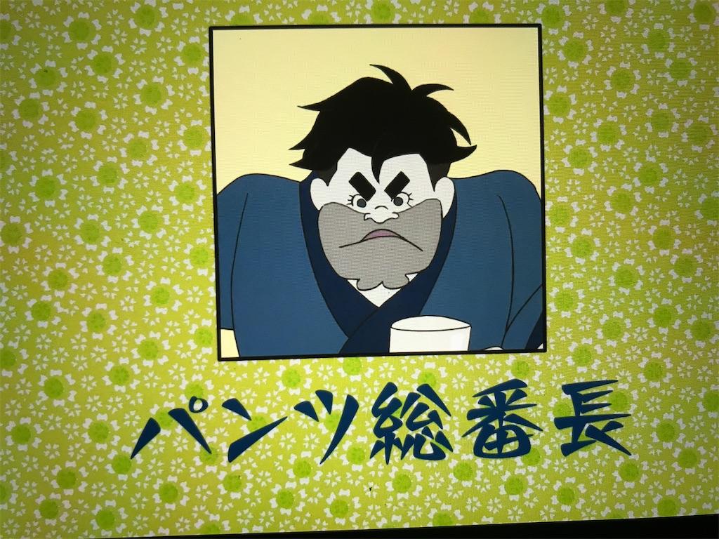 f:id:yokohamamiuken:20210525225400j:image