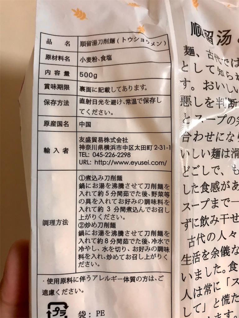f:id:yokohamamiuken:20210528225907j:image