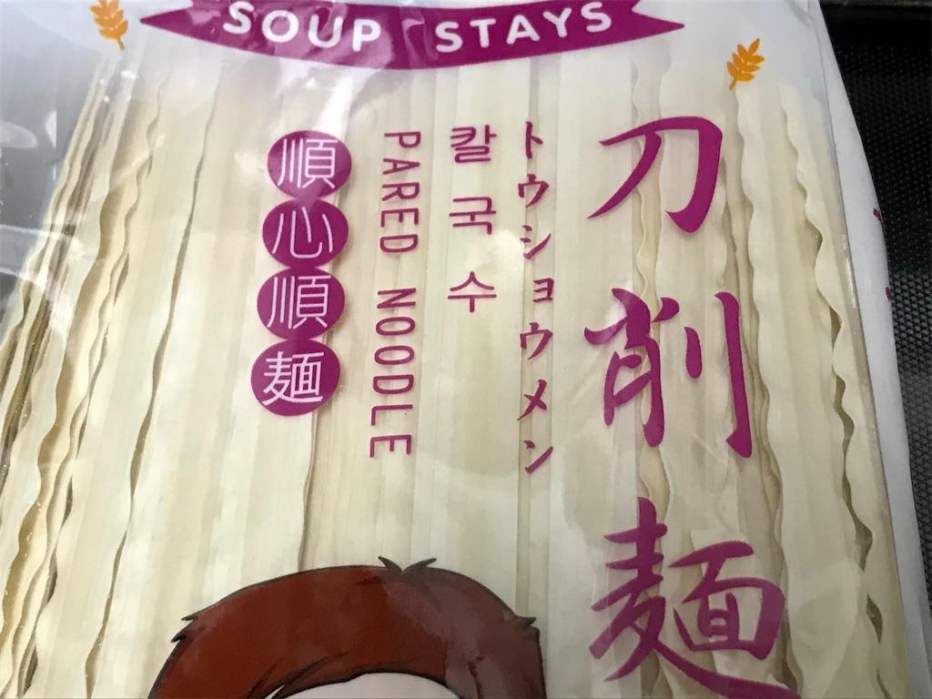 f:id:yokohamamiuken:20210528225923j:image