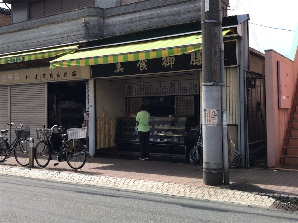f:id:yokohamamiuken:20210531140608j:image