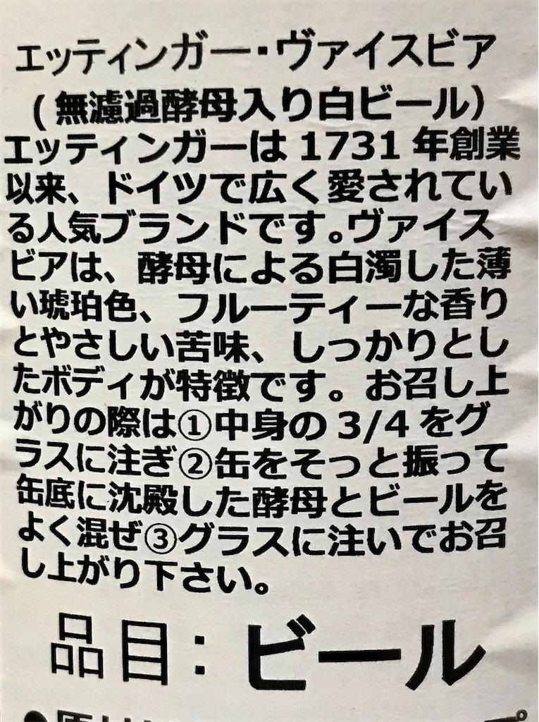 f:id:yokohamamiuken:20210602020654j:image