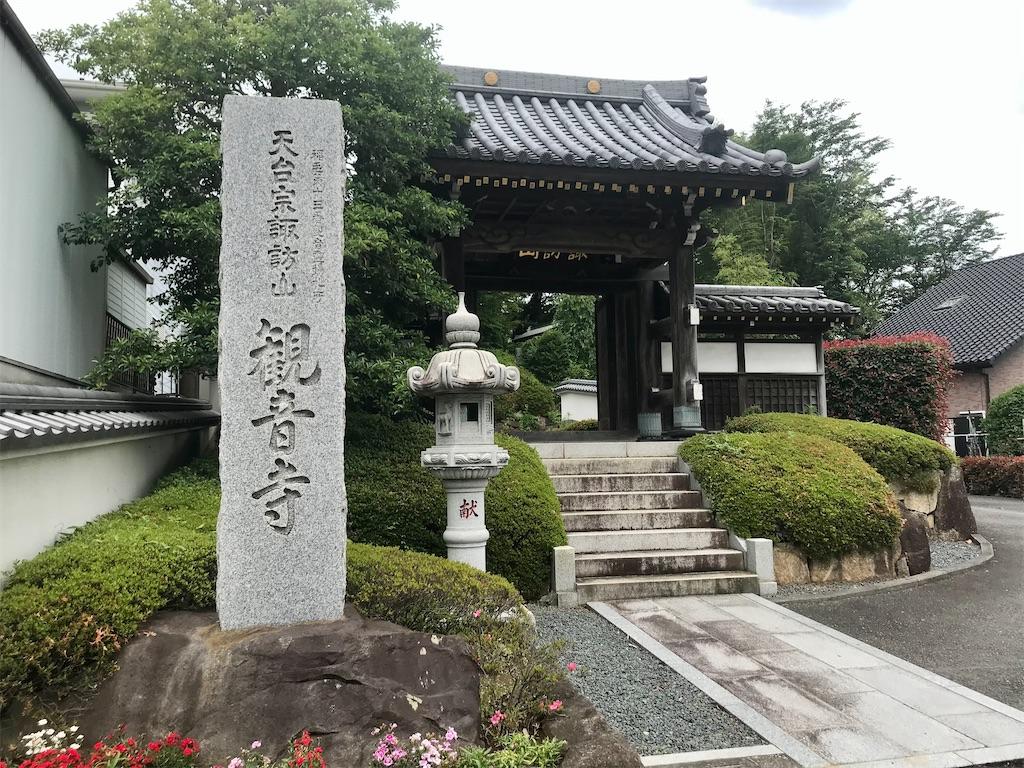f:id:yokohamamiuken:20210602132350j:image